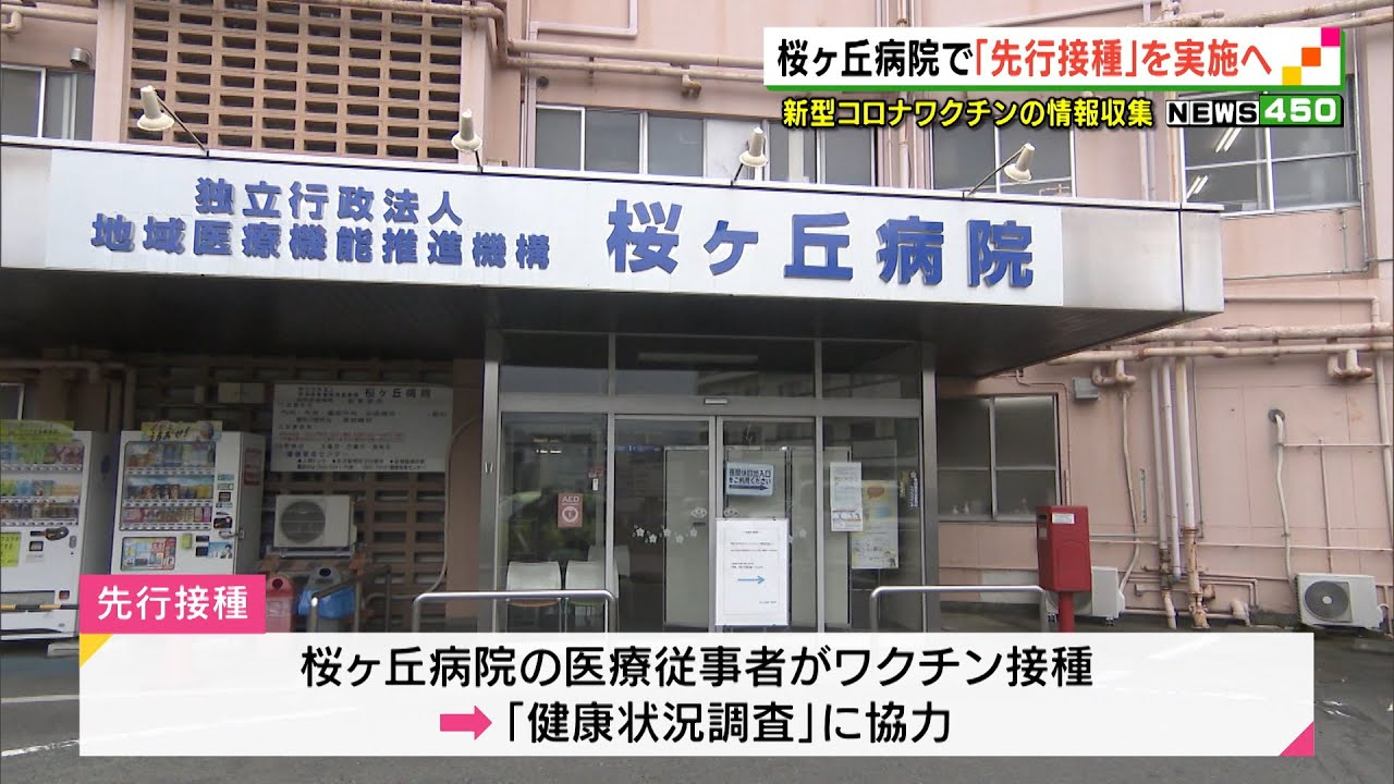 情報 コロナ 静岡 県 ウイルス 最新