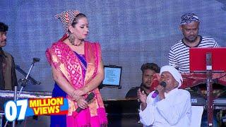 Kalpana Patwari ने - (110 वर्ष के बुजरुग का गाना सुन कर चौक गई ) - जानिए बुजरुग ब्यक्ति कौन है