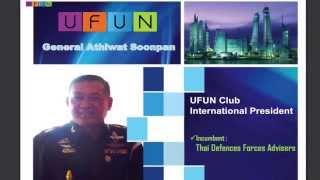 Billionaires Backing UFUN Club Utoken