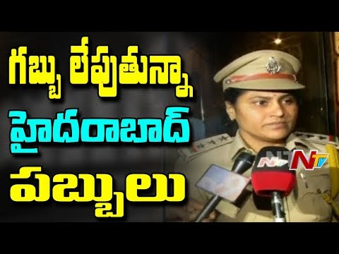 NTV Effect on Pubs & Bars : Excise Officers Raid in Hyderabad    NTV Exclusive