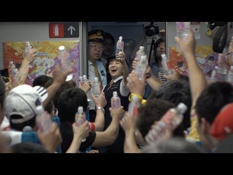 結成10周年記念コラボ【ももクロ新幹線】
