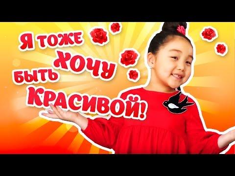 Видео канала Аминка Витаминка, Смотреть онлайн