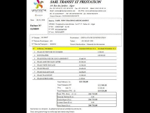 Logiciel de Facturation pour Bureau de Transit / Tél : 0559314534