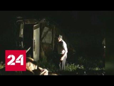 ДТП в Ставропольском крае: два человека погибли, 15 доставлены в больницы