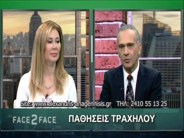 FACE TO FACE TV SHOW 142