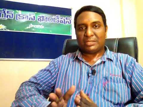 DA 241 చర అనుపాతాల సూత్రం-పార్ట్ 1  law of variable proportions vijay kumar bomidi