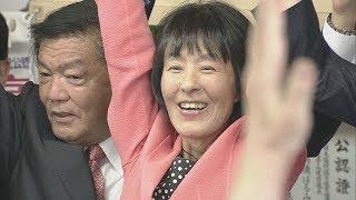 【HTBニュース】北海道参院選 自民党の新人高橋はるみさんが初当選
