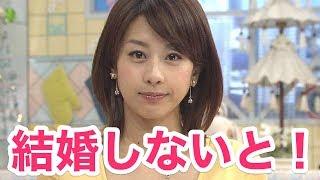 チャンネル登録はこちらから ⇒ https://goo.gl/N1Upzs 加藤綾子!優香結...