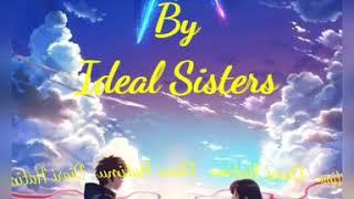 Download Lagu Hanya Sekali(Ideal Sisters)(Lirik) mp3
