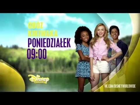 Disney Channel Poland HD – Continuity 21.06.2016