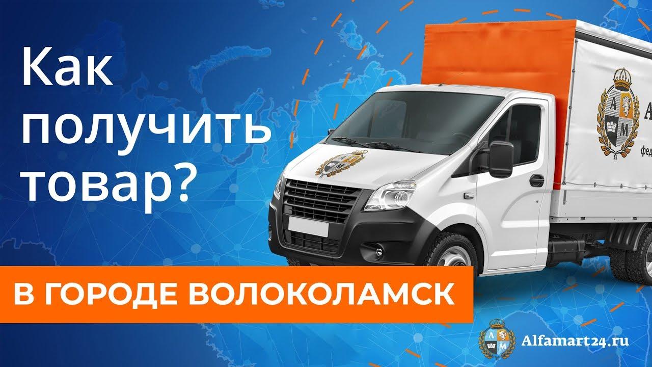 где кредит дает таджикском на россию