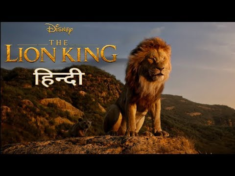 The Lion King   HINDI   Official Trailer   Dubbed Cover By Lohit Sharma