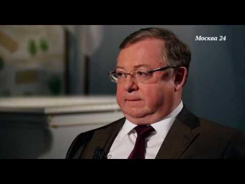Москва 24. Сергей Степашин в программе «Важная персона». 21.05.2016