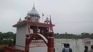 सीताकुंड घाट कुशभवनपुर सुल्तानपुर
