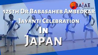 125th Dr. Babasaheb Ambedkar Jayanti Celebration in Japan,  Dance by ladies group