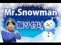 E-girls/Mr.Snowmanサビ ダンス振り付け