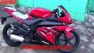 Спортивный мотоцикл MOTOLAND R1 250
