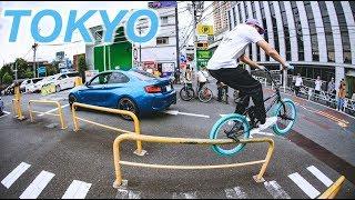 TOKYO BMX STREET JAM