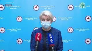 В Якутии вакцинация от коронавируса начнется в декабре
