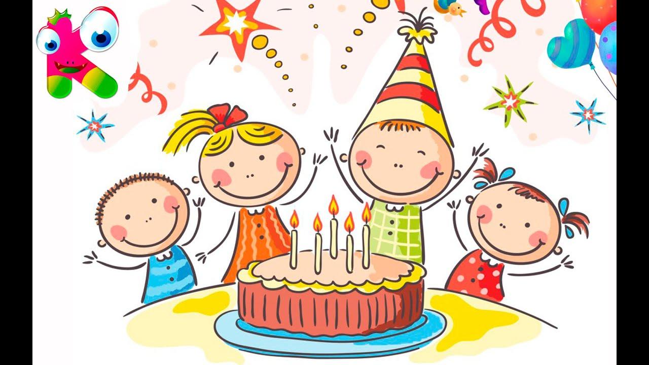 Поздравление ребенку с днем рождения каравай