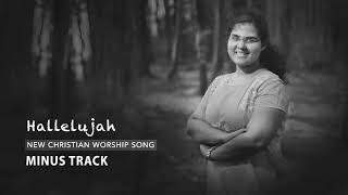 Minus Track Of Hallelujah | New Christian Worship Song | Neethy Roy | M.P Zachariah ©