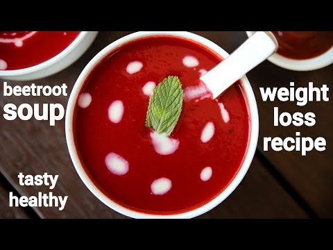 beetroot soup recipe | beetroot and carrot soup | बीटरूट सूप रेसिपी | beet soup recipe