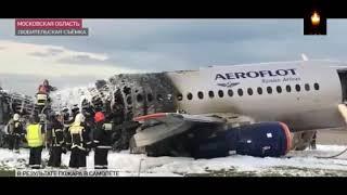 Смотреть видео Памяти погибших лайнера рейса  Москва - Мурманск онлайн