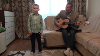 Подштанники в исполнении Вадима(Вадим исполняет одну из своих любимых песен