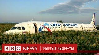 Би-Би-Си ТВ жаңылыктары (15.08.2019) - BBC Kyrgyz