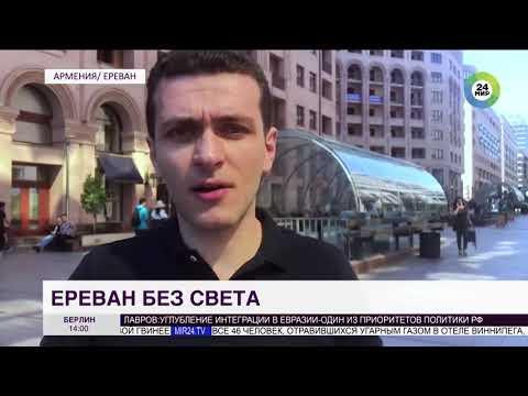 Из-за блэкаута в Ереване эвакуировали пассажиров метро