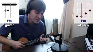 Облака ukulele cover - Блог PRO гитару