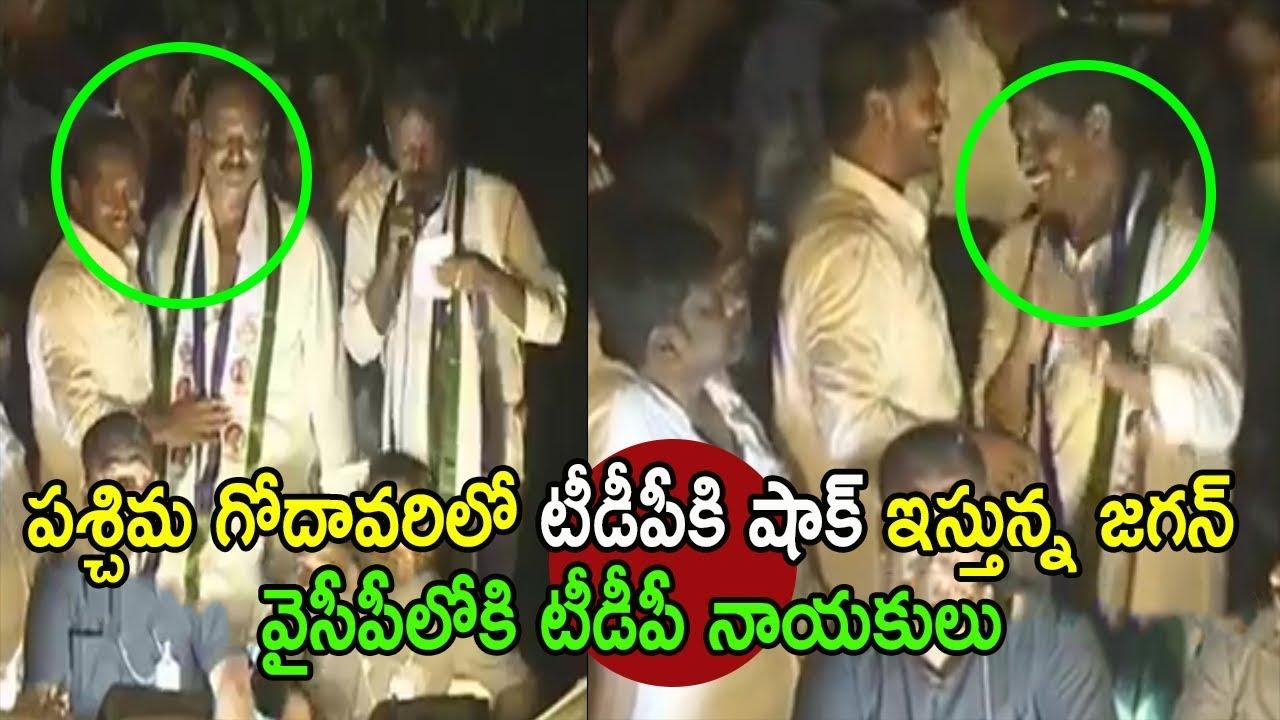 Image result for tdp leaders in west godavari dt
