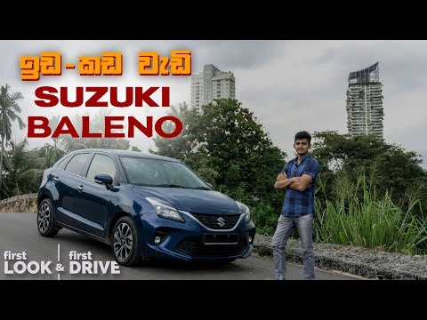 Suzuki Baleno I TopCar - First Look & First Drive