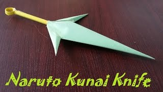 How to make a Throwing Kunai Knife using paper | Naruto knife