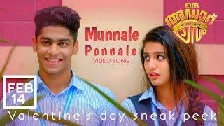 Munnale Ponnale Song - Oru Adaar Love   Sneak Peek   Valentine's Day