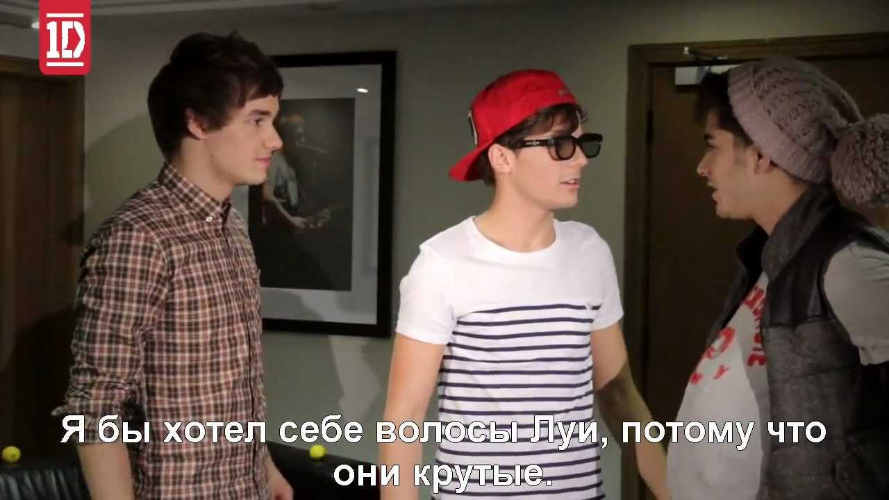 Секс с one direction