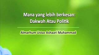 Dakwah Atau Politik - Almarhum Ustaz Ashaari Muhammad. Part 3/6