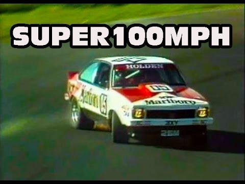 1978 SANDOWN HANG TEN 400 Highlights A9X Torana