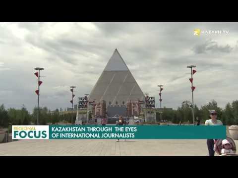 Kazakhstan through the eyes of International Journalists