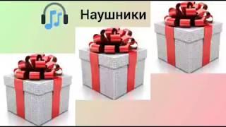 """Выбирашки """"Развлечения"""" Холодное сердце (2)"""