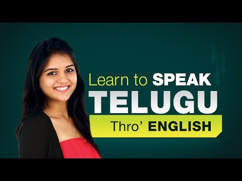 Learn Telugu Through English | Language Learning for kids |