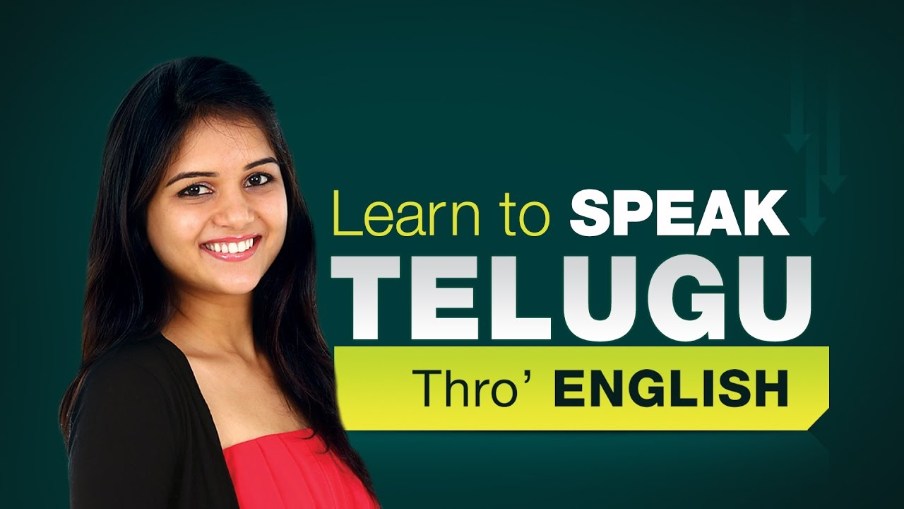 Learn Telugu Through English Language Learning For Kids Kids