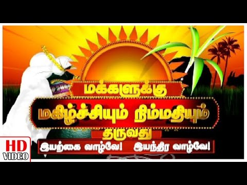 Natural Life or Scientific Life ? Full Pattimandram | Leoni Debate Show - Pongal Special