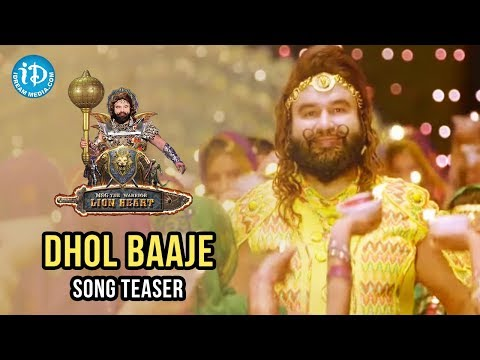 Dhol Baaje Song Trailer - MSG The Warrior...