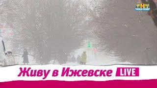 Апокалипсис на дорогах Ижевска в январе