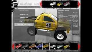 Обзор ралли гонок Xpand Rally