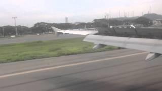 Landing at Guayaquil Airport Tame Ecuador