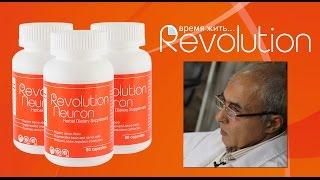 Revolution Neuron - препарат для нервной системы и головного мозга