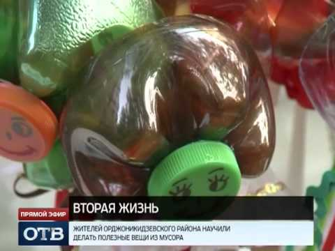 Уличная магия: в Екатеринбурге мусор превращают в игрушки