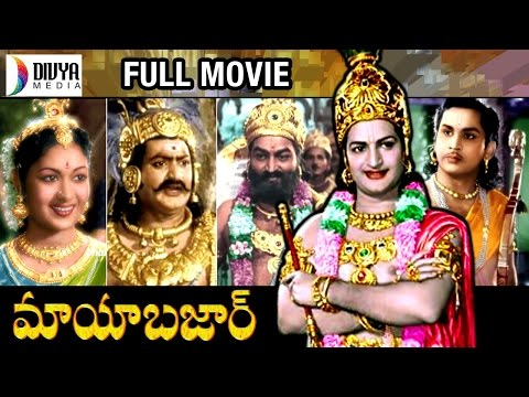 Mayabazar Telugu Full Movie | NTR | ANR |...